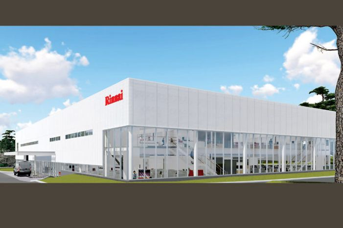 Rinnai to build its tankless water heaters in neighboring Spalding County with up to 300 new jobs